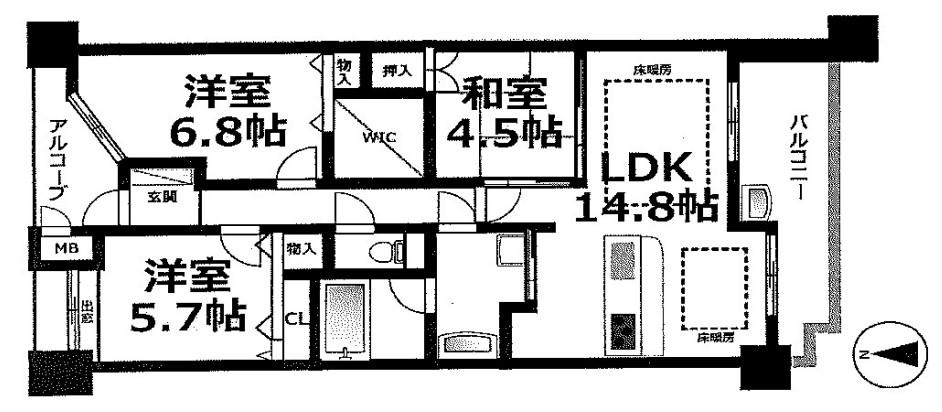 ロータリーマンション大津京アンダント