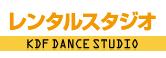 KDSダンススタジオ